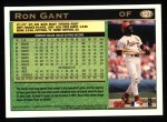 1997 Topps #127  Ron Gant  Back Thumbnail