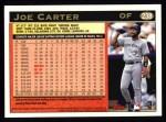 1997 Topps #238  Joe Carter  Back Thumbnail