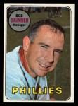 1969 Topps #369  Bob Skinner  Front Thumbnail
