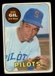 1969 Topps #651  Gus Gil  Front Thumbnail