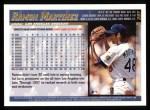 1998 Topps #397  Ramon Martinez  Back Thumbnail