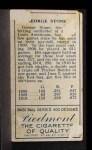 1911 T205  George Stone  Back Thumbnail