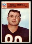 1966 Philadelphia #32  Mike Ditka  Front Thumbnail