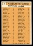 1963 Topps #7   -  Don Drysdale / Joe Jay / Art Mahaffey / Billy O'Dell / Bob Purkey / Jack Sanford NL Pitching Leaders Back Thumbnail