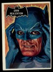 1966 Topps Batman Black Bat #7 BLK  Grim Realization Front Thumbnail