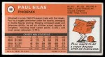 1970 Topps #69  Paul Silas   Back Thumbnail