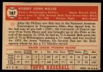 1952 Topps #187 CRM Bob Miller  Back Thumbnail