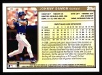 1999 Topps #45  Johnny Damon  Back Thumbnail