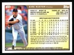 1999 Topps #256  Kirk Rueter  Back Thumbnail