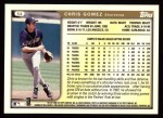 1999 Topps #54  Chris Gomez  Back Thumbnail