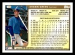 1999 Topps #109  Shawn Green  Back Thumbnail