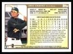 1999 Topps #250  Eric Chavez  Back Thumbnail