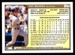 1999 Topps #148  Pat Meares  Back Thumbnail