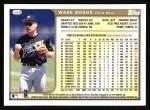 1999 Topps #398  Wade Boggs  Back Thumbnail