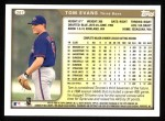 1999 Topps #367  Tom Evans  Back Thumbnail