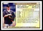 1999 Topps #171  Jerry DiPoto  Back Thumbnail
