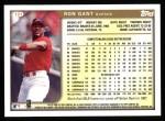 1999 Topps #131  Ron Gant  Back Thumbnail