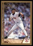 1999 Topps #449   -  Pedro Martinez Strikeout Kings Front Thumbnail