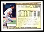 1999 Topps #29  Quilvio Veras  Back Thumbnail