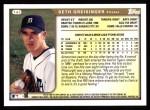 1999 Topps #147  Seth Greisinger  Back Thumbnail