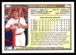 1999 Topps #128  Rusty Greer  Back Thumbnail