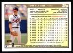 1999 Topps #243  Tom Glavine  Back Thumbnail