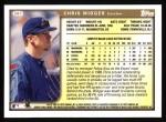 1999 Topps #387  Chris Widger  Back Thumbnail