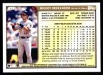 1999 Topps #23  Mickey Morandini  Back Thumbnail