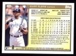 1999 Topps #296  Cliff Floyd  Back Thumbnail