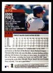 2000 Topps #374  Eddie Perez  Back Thumbnail