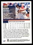 2000 Topps #394  Ruben Rivera  Back Thumbnail