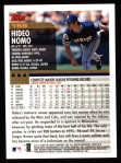 2000 Topps #159  Hideo Nomo  Back Thumbnail