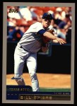 2000 Topps #163  Bill Spiers  Front Thumbnail