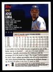 2000 Topps #96  Jose Lima  Back Thumbnail