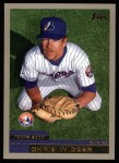 2000 Topps #367  Chris Widger  Front Thumbnail
