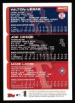 2000 Topps #443  Mike Lamb / Joe Crede  Back Thumbnail