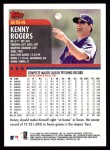 2000 Topps #254  Kenny Rogers  Back Thumbnail