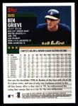 2000 Topps #95  Ben Grieve  Back Thumbnail