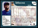 2001 Topps #208  Willie Greene  Back Thumbnail