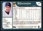 2001 Topps #117  Brian Bohanon  Back Thumbnail