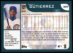 2001 Topps #422  Ricky Gutierrez  Back Thumbnail