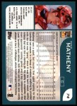 2001 Topps #74  Mike Matheny  Back Thumbnail