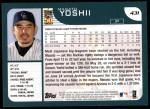 2001 Topps #431  Masato Yoshii  Back Thumbnail
