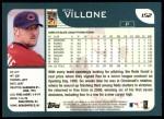 2001 Topps #152  Ron Villone  Back Thumbnail