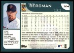 2001 Topps #304  Sean Bergman  Back Thumbnail