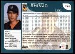 2001 Topps #725  Tsuyoshi Shinjo  Back Thumbnail