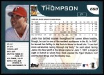 2001 Topps #668  Justin Thompson  Back Thumbnail