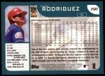 2001 Topps #150  Ivan Rodriguez  Back Thumbnail