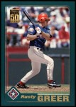 2001 Topps #215  Rusty Greer  Front Thumbnail