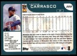 2001 Topps #222  Hector Carrasco  Back Thumbnail
